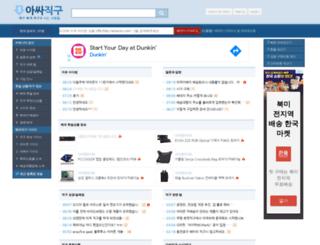 ajpeople.com screenshot