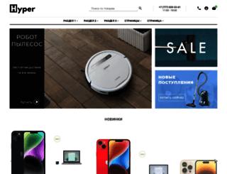 ajpro.kz screenshot