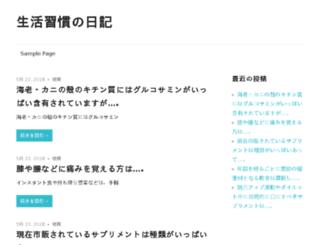ajswebcreations.com screenshot
