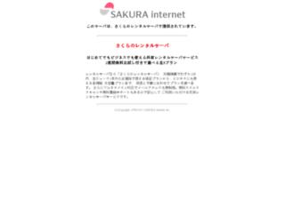ajuda.co.jp screenshot