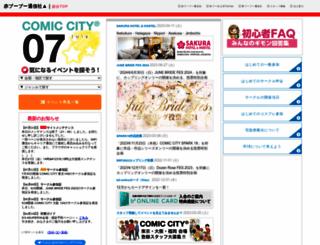 akaboo.jp screenshot