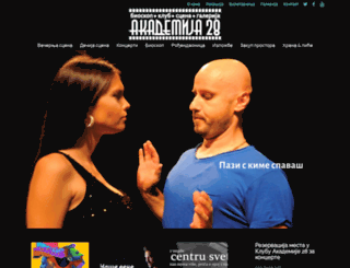 akademija28.com screenshot