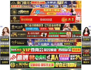 akademikdil.com screenshot