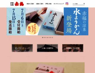 akafuku.co.jp screenshot