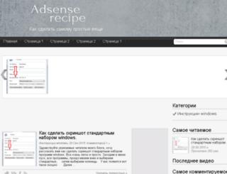 akak-sdelat.ru screenshot