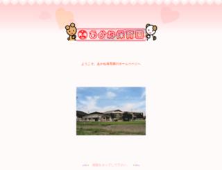 akane.jp screenshot