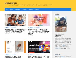 akane.website screenshot