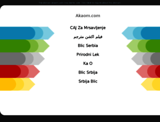 akaom.com screenshot