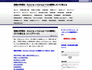 akapy2772.seesaa.net screenshot