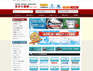 akariyachousuke.com screenshot