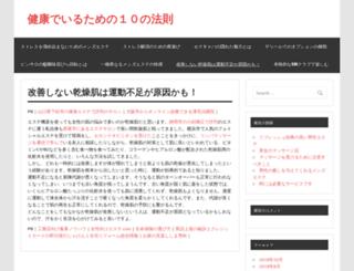 akasaka-ariel.com screenshot