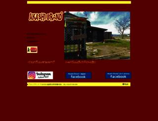 akashibrand.com screenshot