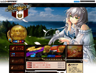 akatuki.ujj.co.jp screenshot