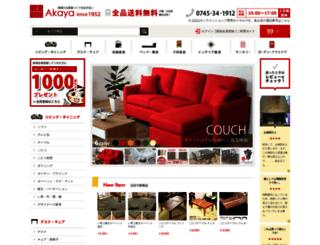 akaya.jp screenshot