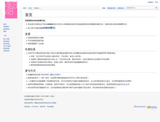 akbfun48.com screenshot