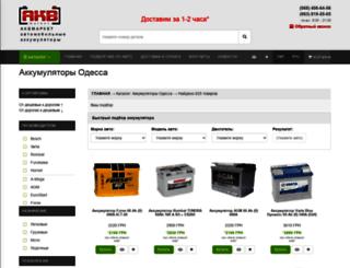 akbmarket.od.ua screenshot