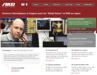 akbsystems.jp screenshot
