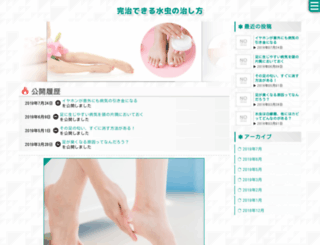 akcpinc.com screenshot