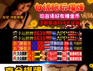 akcssf.com screenshot