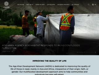 akdn.org screenshot
