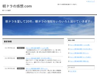 akekasusokuhou.com screenshot