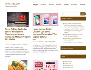 akhbar-jo.com screenshot