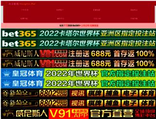 akhbar3.com screenshot
