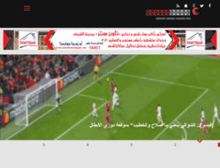akhbaralahly.com screenshot