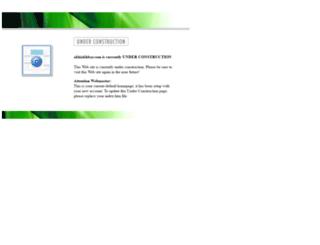 akhiakhbar.com screenshot