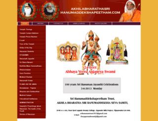 akhilabharathasrihanumaddekshapeetham.com screenshot