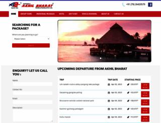 akhilbharattours.com screenshot