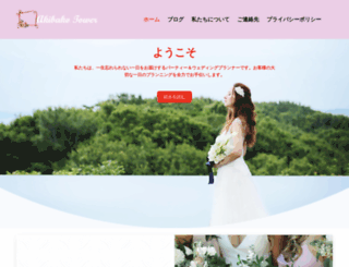 akibakotower.com screenshot