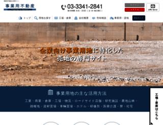 akichi.jp screenshot