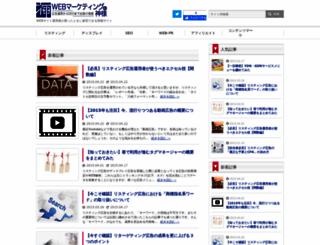 akicomp.com screenshot