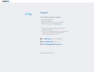 akiii.jp screenshot
