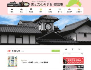 akikanko.or.jp screenshot