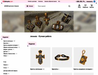 akimov.zakupka.com screenshot