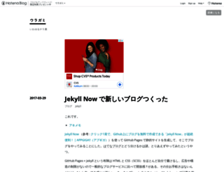 akio6o6.hateblo.jp screenshot