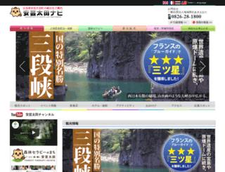 akioota-navi.jp screenshot