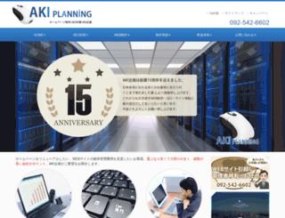 akiplan.jp screenshot