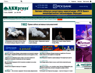 akipress.org screenshot