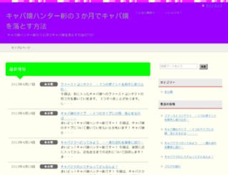 akirafujimura.com screenshot