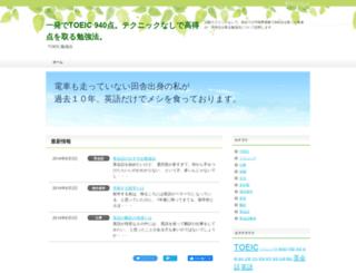 akirasblog.com screenshot