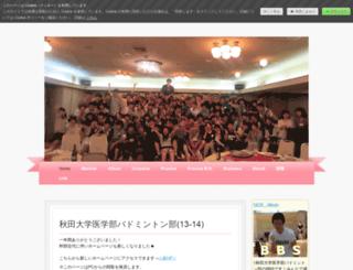 akita-medbad13-14.jimdo.com screenshot
