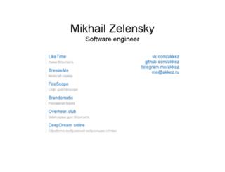 akkez.ru screenshot
