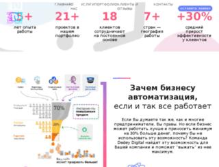 akkumulyator-kharkov.avtosklad.net screenshot