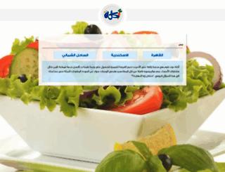 aklaa.com screenshot
