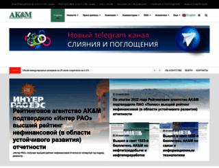 akm.ru screenshot