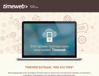 akme.edu.ru screenshot