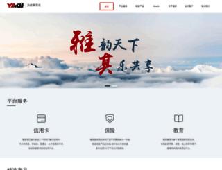 akmob.cn screenshot